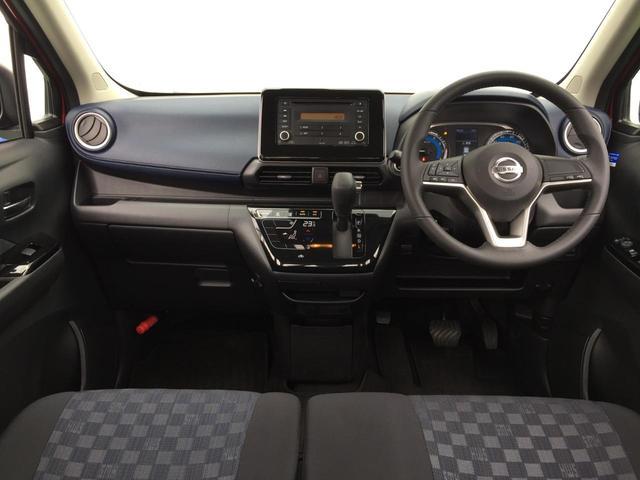 ハイウェイスター X 弊社社用車 LEDヘッドライト 踏み間違い防止 車線逸脱 全周囲カメラ ハイビームアシスト インテリオートライト(16枚目)
