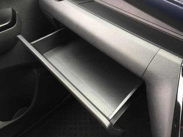 ハイウェイスター X 弊社社用車 LEDヘッドライト 踏み間違い防止 車線逸脱 全周囲カメラ ハイビームアシスト インテリオートライト(18枚目)