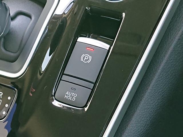 e-パワー XV 弊社試乗車 ハンズフリー両側オートスライドドア LEDヘッドライト プロパイロット 踏み間違い防止 車線逸脱 後席エアコン(9枚目)
