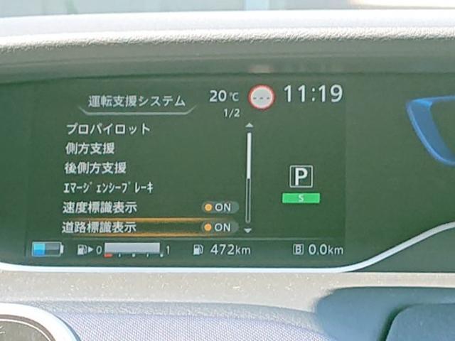 e-パワー XV 弊社試乗車 ハンズフリー両側オートスライドドア LEDヘッドライト プロパイロット 踏み間違い防止 車線逸脱 後席エアコン(10枚目)