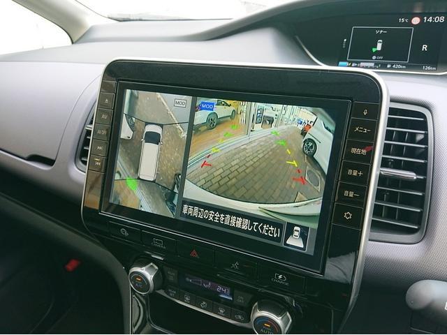 e-パワー XV 弊社試乗車 ハンズフリー両側オートスライドドア LEDヘッドライト プロパイロット 踏み間違い防止 車線逸脱 後席エアコン(11枚目)