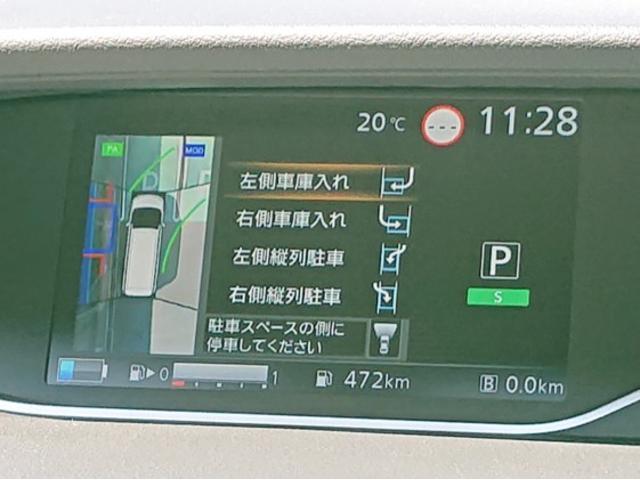e-パワー XV 弊社試乗車 ハンズフリー両側オートスライドドア LEDヘッドライト プロパイロット 踏み間違い防止 車線逸脱 後席エアコン(12枚目)