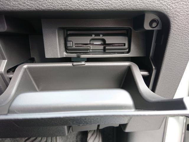 e-パワー XV 弊社試乗車 ハンズフリー両側オートスライドドア LEDヘッドライト プロパイロット 踏み間違い防止 車線逸脱 後席エアコン(16枚目)