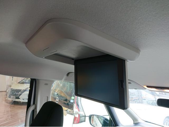 e-パワー XV 弊社試乗車 ハンズフリー両側オートスライドドア LEDヘッドライト プロパイロット 踏み間違い防止 車線逸脱 後席エアコン(17枚目)