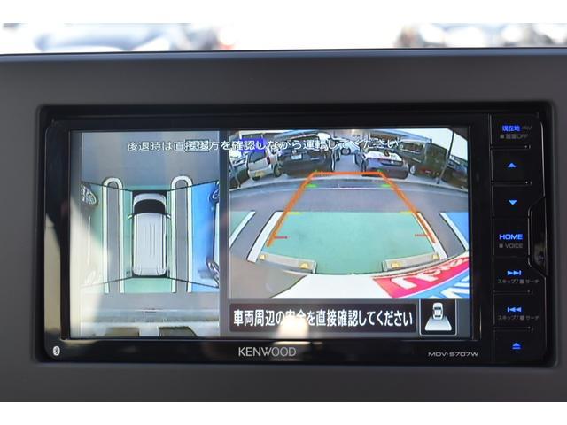 ハイウェイスター X 届出済未使用車 SOSコール KENWOODナビ ハイビームアシスト 左オートスライドドア 踏み間違い防止 車線逸脱 LEDヘッドライト 全周囲カメラ(10枚目)