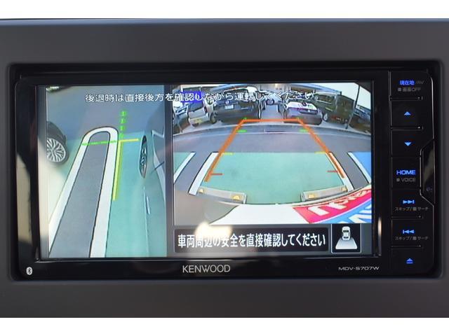 ハイウェイスター X 届出済未使用車 SOSコール KENWOODナビ ハイビームアシスト 左オートスライドドア 踏み間違い防止 車線逸脱 LEDヘッドライト 全周囲カメラ(11枚目)