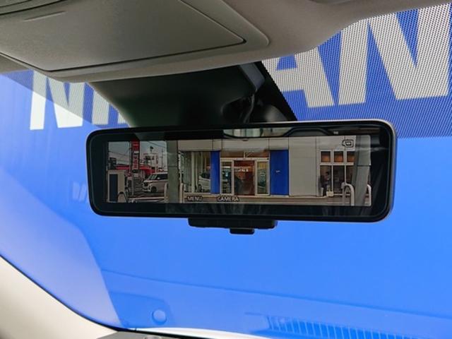 20Xi 登録済未使用車 LEDヘッドライト 踏み間違い防止 スマートルームミラー 全周囲カメラ プロパイロット 車線逸脱 ハイビームアシスト(8枚目)