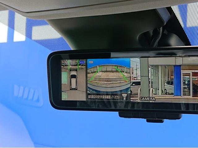 20Xi 登録済未使用車 LEDヘッドライト 踏み間違い防止 スマートルームミラー 全周囲カメラ プロパイロット 車線逸脱 ハイビームアシスト(9枚目)