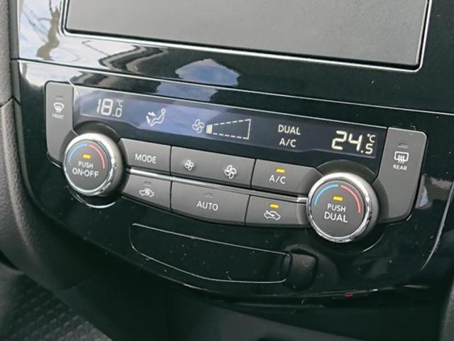 20Xi 登録済未使用車 LEDヘッドライト 踏み間違い防止 スマートルームミラー 全周囲カメラ プロパイロット 車線逸脱 ハイビームアシスト(10枚目)