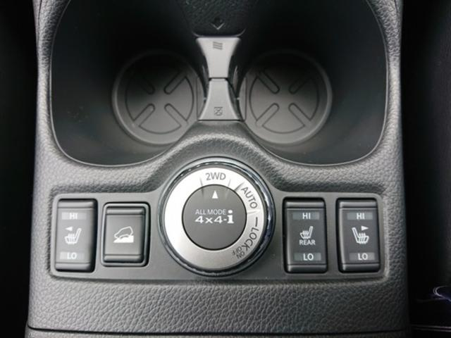 20Xi 登録済未使用車 LEDヘッドライト 踏み間違い防止 スマートルームミラー 全周囲カメラ プロパイロット 車線逸脱 ハイビームアシスト(12枚目)