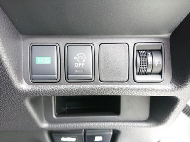 20Xi 登録済未使用車 LEDヘッドライト 踏み間違い防止 スマートルームミラー 全周囲カメラ プロパイロット 車線逸脱 ハイビームアシスト(13枚目)