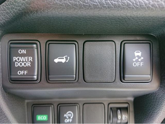 20Xi 登録済未使用車 LEDヘッドライト 踏み間違い防止 スマートルームミラー 全周囲カメラ プロパイロット 車線逸脱 ハイビームアシスト(16枚目)