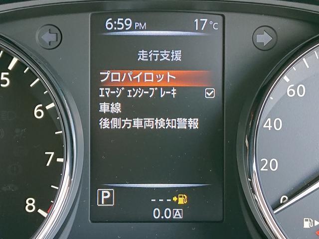 20Xi 登録済未使用車 LEDヘッドライト 踏み間違い防止 スマートルームミラー 全周囲カメラ プロパイロット 車線逸脱 ハイビームアシスト(17枚目)
