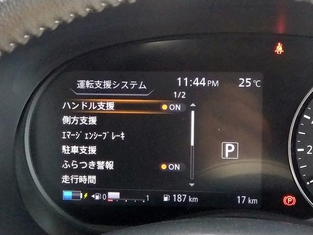 X ツートーンインテリアエディション 登録済未使用車 LEDヘッドライト プロパイロット シートヒーター 全周囲カメラ 踏み間違い防止 車線逸脱 ハイビームアシスト(7枚目)