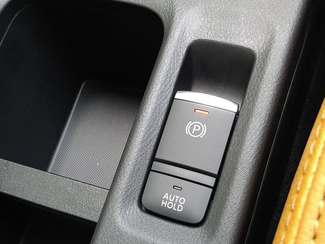 X ツートーンインテリアエディション 登録済未使用車 LEDヘッドライト プロパイロット シートヒーター 全周囲カメラ 踏み間違い防止 車線逸脱 ハイビームアシスト(17枚目)