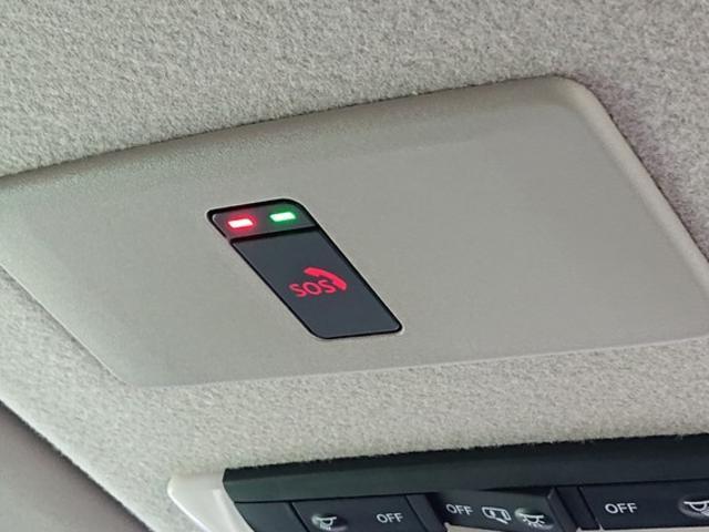 X 登録済未使用車 全周囲カメラ LEDヘッドライト 踏み間違い防止 車線逸脱 インテリルームミラー SOSコール ハイビームアシスト EVモード ふらつき警報 プロパイロット(8枚目)