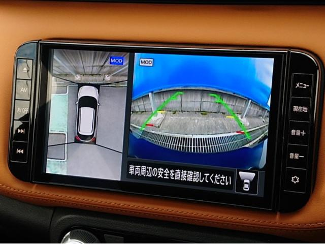 X ツートーンインテリアエディション 登録済未使用車 全周囲カメラ LEDヘッドライト 踏み間違い防止 車線逸脱 インテリルームミラー SOSコール ハイビームアシスト EVモードスイッチ ふらつき警報 プロパイロット(14枚目)