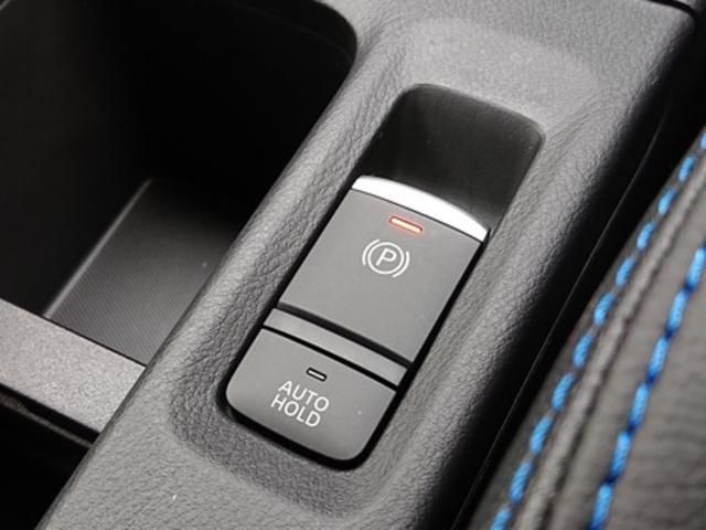 X 登録済未使用車 全周囲カメラ LEDヘッドライト 踏み間違い防止 車線逸脱 インテリルームミラー SOSコール ハイビームアシスト EVモードスイッチ ふらつき警報 プロパイロット オートライト(22枚目)