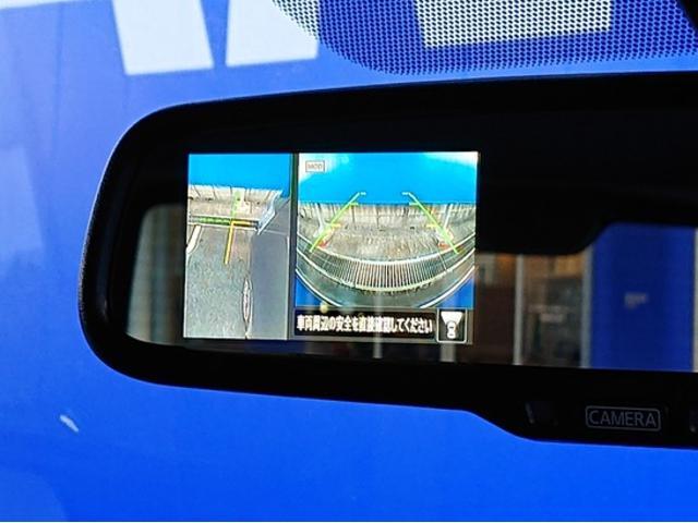 ロングプレミアムGXターボ 登録済未使用車 寒冷地 助手席エアバッグ LEDヘッドライト 全周囲カメラ エマージェンシーブレーキ ディーゼルターボ 4WD インテリキー(8枚目)
