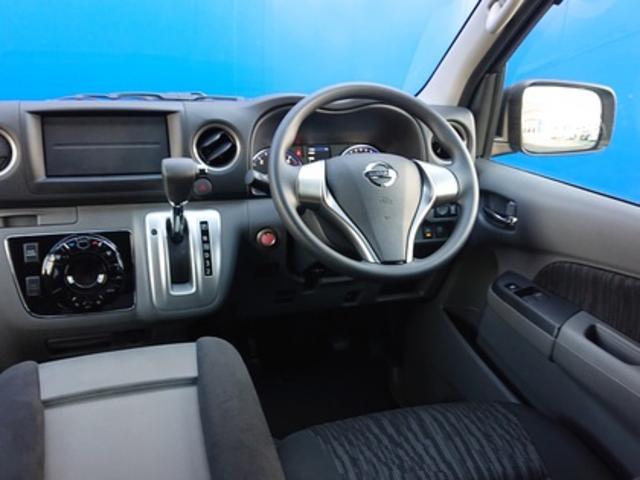 ロングプレミアムGXターボ 登録済未使用車 寒冷地 助手席エアバッグ LEDヘッドライト 全周囲カメラ エマージェンシーブレーキ ディーゼルターボ 4WD インテリキー(24枚目)