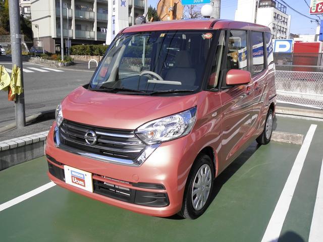 日産 デイズルークス X 試乗車エマブレ踏違防止アラモニ