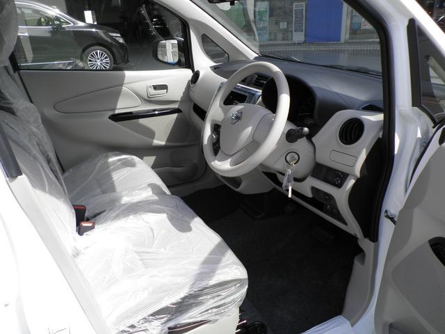 日産 デイズ J届出済未使用車キーレス自動ブレーキ