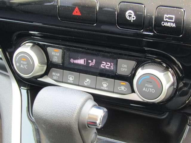 X Vセレクション登録済未使用車クルコン自動ブレーキアラモニ(5枚目)