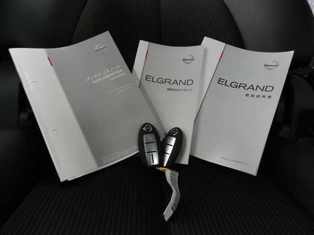 日産 エルグランド 250ハイウェイスターS 両側ワンタッチオートスライドドア