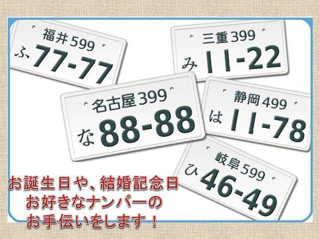ハイウェイスター X Vセレクション LEDエマブレ踏み違い(13枚目)