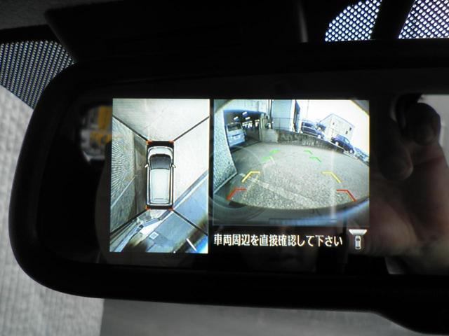 ハイウェイスター Gターボ アラウンドビューモニター(5枚目)