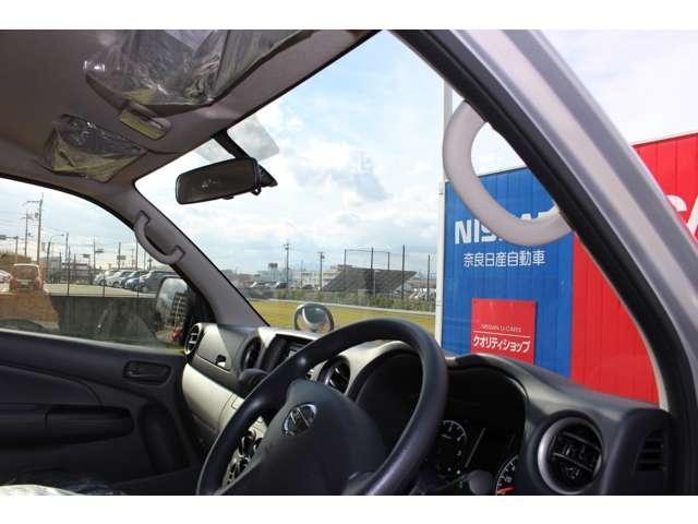 DXワンセグナビ登録済み未使用車エマージェンシーブレーキ(7枚目)