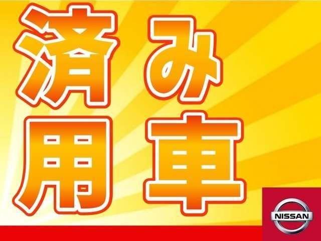 合言葉:『東大寺』県外からご来店されて合言葉を言って頂いたお客様には世界遺産、東大寺の入場券をプレゼントいたします。