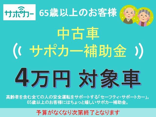 e-パワーニスモS当店試乗車クルコンアラビューエマブレLED(2枚目)