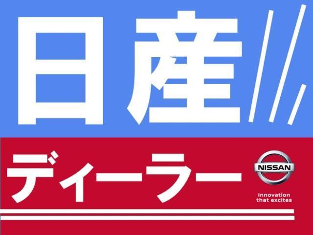 「日産」「エルグランド」「ミニバン・ワンボックス」「奈良県」の中古車4