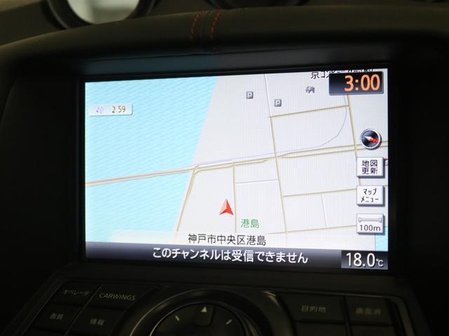 「日産」「フェアレディZ」「クーペ」「奈良県」の中古車7