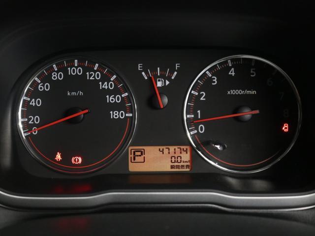「日産」「ノート」「コンパクトカー」「奈良県」の中古車14