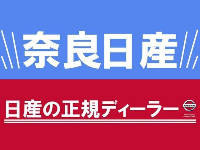 「日産」「ノート」「コンパクトカー」「奈良県」の中古車28