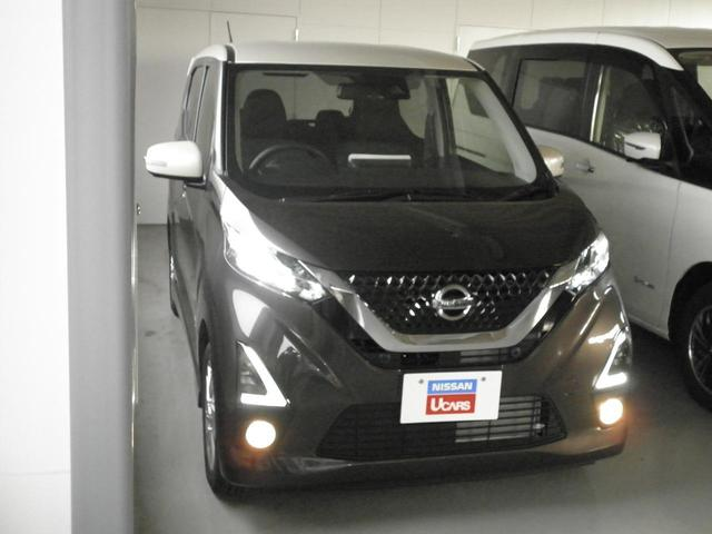 「日産」「デイズ」「コンパクトカー」「奈良県」の中古車25