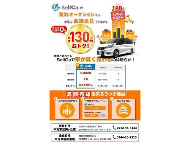 「日産」「ノート」「コンパクトカー」「奈良県」の中古車21