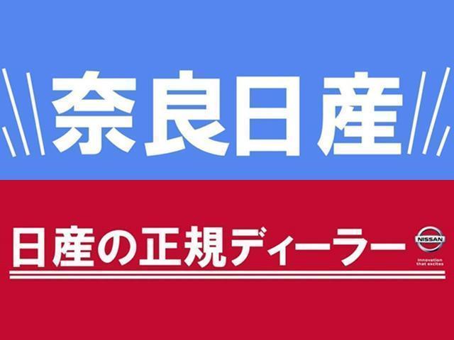 「日産」「ノート」「コンパクトカー」「奈良県」の中古車22