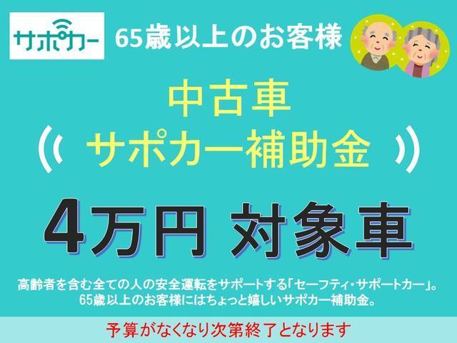「日産」「ノート」「コンパクトカー」「奈良県」の中古車23