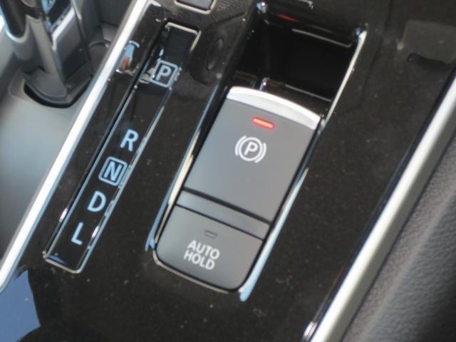 ハイウェイスターV 2.0 ハイウェイスター V 後期型 エマージェンシーブレーキ アラウンドビューモニター プロパイロット 両側電動スライドドア LEDヘッドライト 純正フォグライト 8人乗り 後方車両検知警報(7枚目)