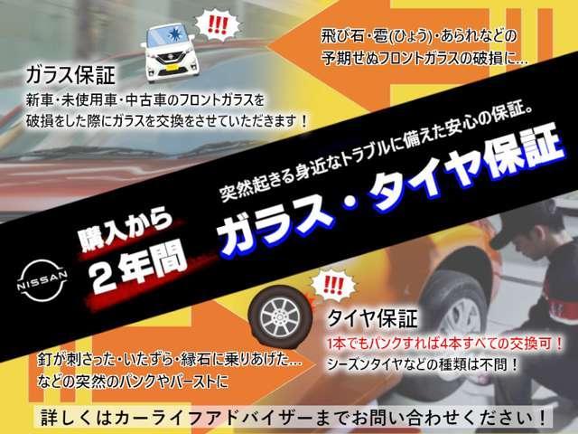 ハイウェイスターV 2.0 ハイウェイスター V 後期型 エマージェンシーブレーキ アラウンドビューモニター プロパイロット 両側電動スライドドア LEDヘッドライト 純正フォグライト 8人乗り 後方車両検知警報(3枚目)