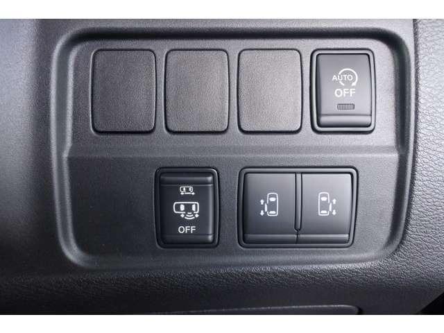 ハイウェイスターV 2.0 ハイウェイスター V 後期型 エマージェンシーブレーキ アラウンドビューモニター プロパイロット 両側電動スライドドア LEDヘッドライト 純正フォグライト 8人乗り 後方車両検知警報(10枚目)