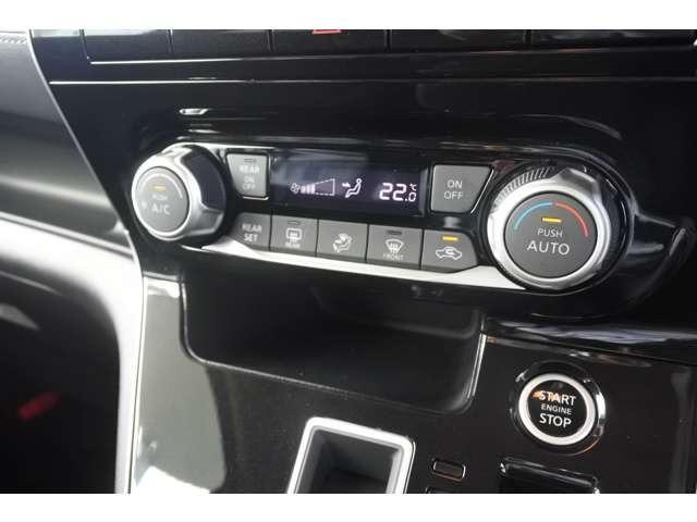 ハイウェイスターV 2.0 ハイウェイスター V 後期型 エマージェンシーブレーキ アラウンドビューモニター プロパイロット 両側電動スライドドア LEDヘッドライト 純正フォグライト 8人乗り 後方車両検知警報(11枚目)