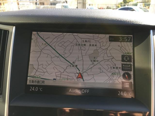 「日産」「スカイライン」「セダン」「奈良県」の中古車10
