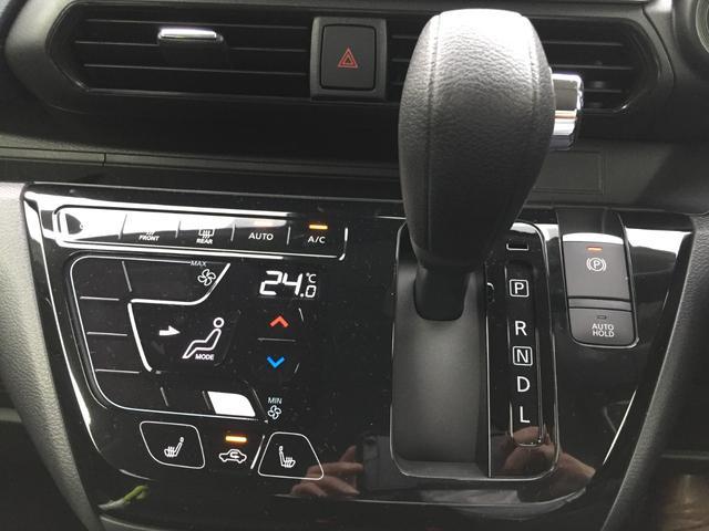 「日産」「デイズ」「コンパクトカー」「奈良県」の中古車8