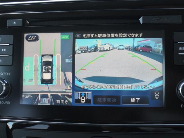 e+ G 弊社試乗車 総電力量62kwh プロパイロット エマジェンシーブレーキ 踏み間違い防止 シートヒーター 電動パーキングブレーキ LEDヘッド 純正ナビ フルセグ ETC 純アルミ オートハイビーム(7枚目)