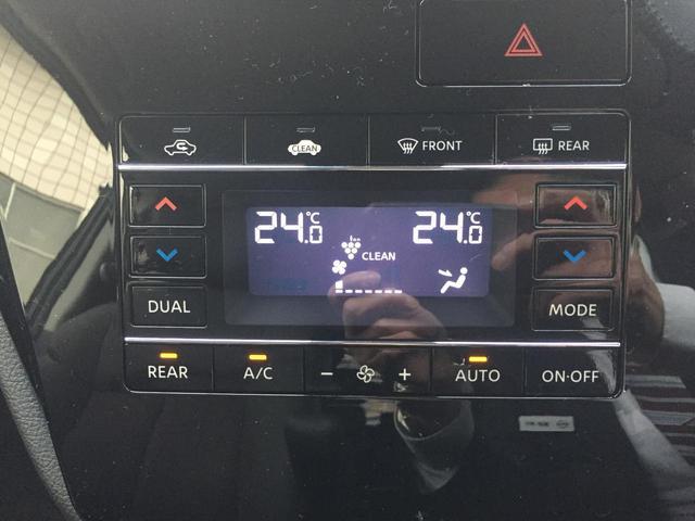 250ハイウェイスターS 登録済み未使用車 両側電動スライドドア アラウンドビューモニター 衝突軽減ブレーキ クルーズコントロール(6枚目)