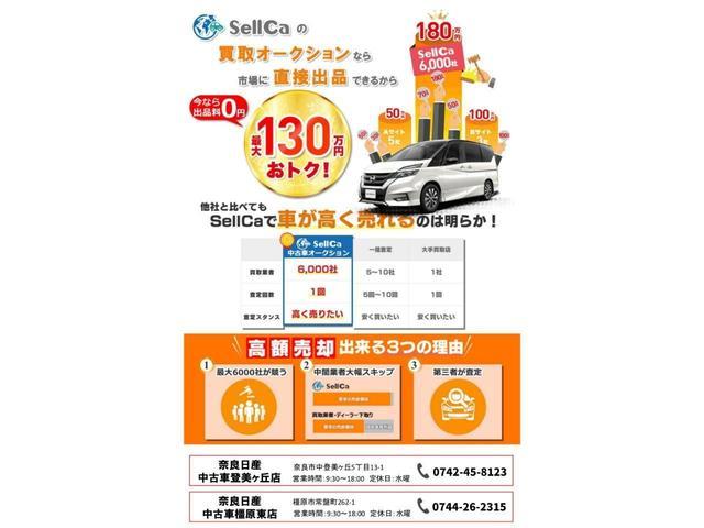 250ハイウェイスターS 登録済み未使用車 両側電動スライドドア アラウンドビューモニター 衝突軽減ブレーキ クルーズコントロール(23枚目)